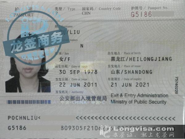 韩国旅游签证案例, 韩国旅游签证办 理流程