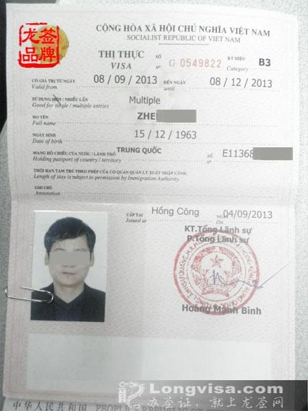办理护照要签注吗_护照办理要多久加急_港澳通行证办理注签